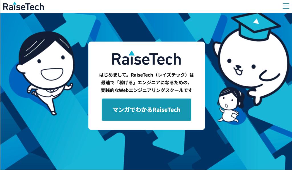 Raise Tech