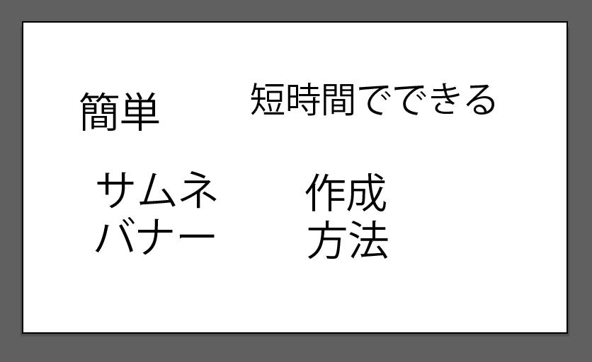 スクリーンショット 2021 08 19 13.48.30